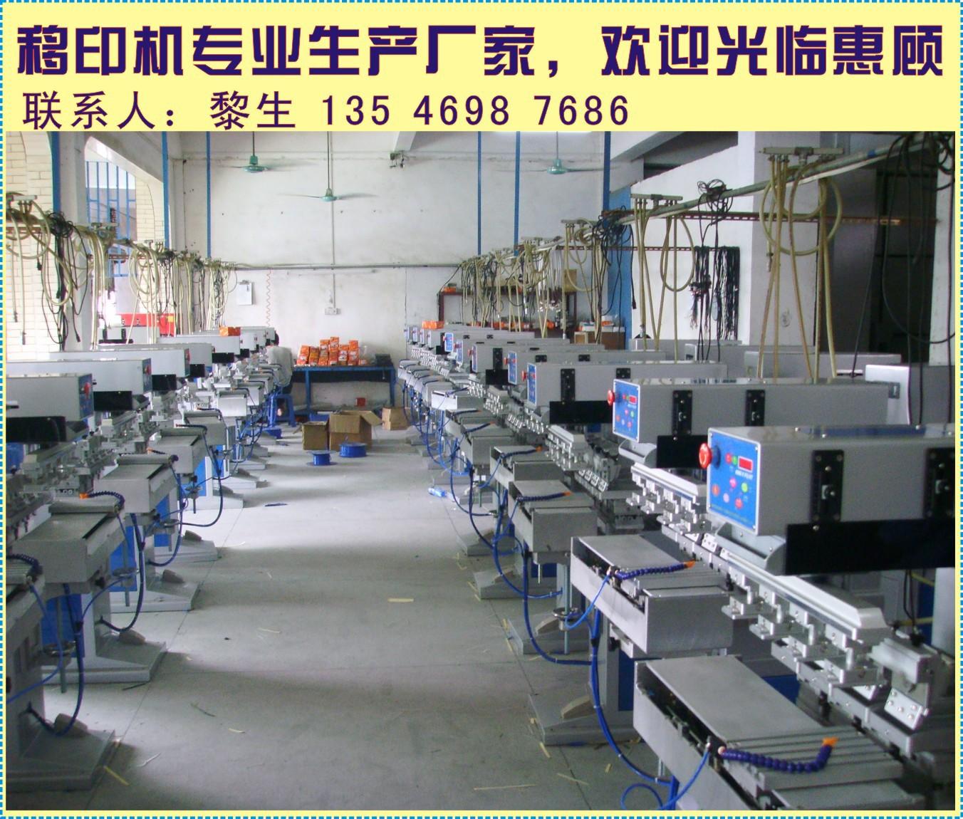 移印机专业制造厂家/供应移印机/单色 多款供选 客户要求