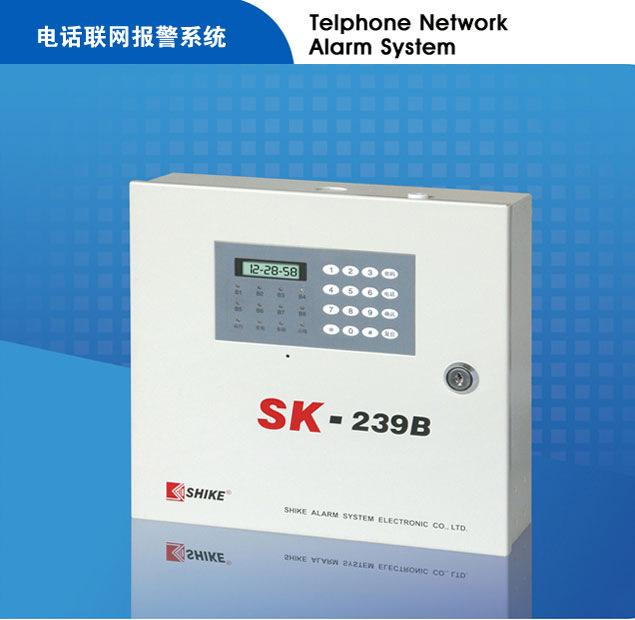 时辰SK-239B主机 无线/有线 红外报警主机 家居店铺