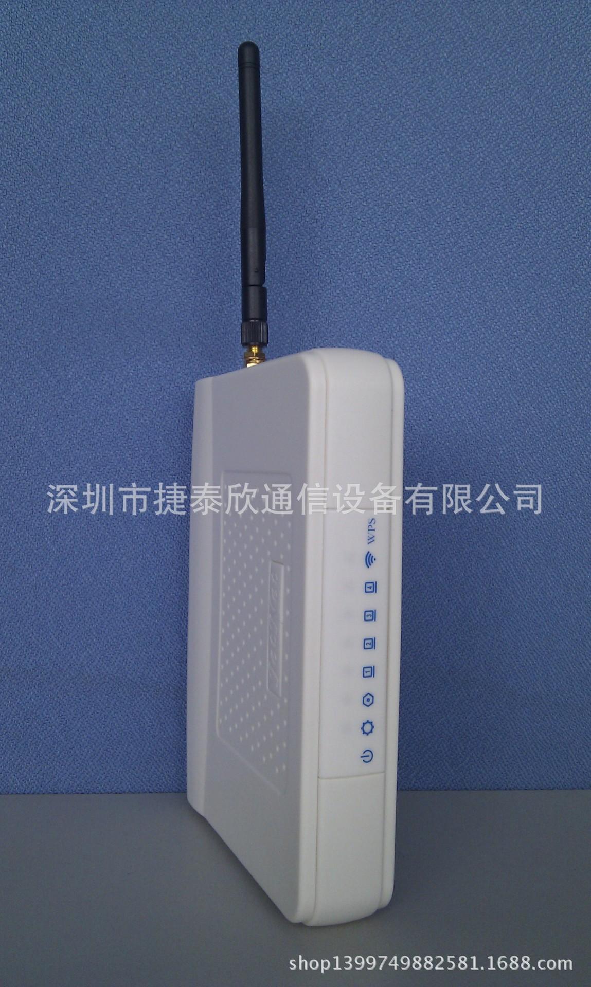 3年质保特价促销广电专用EOC终端 JETSON
