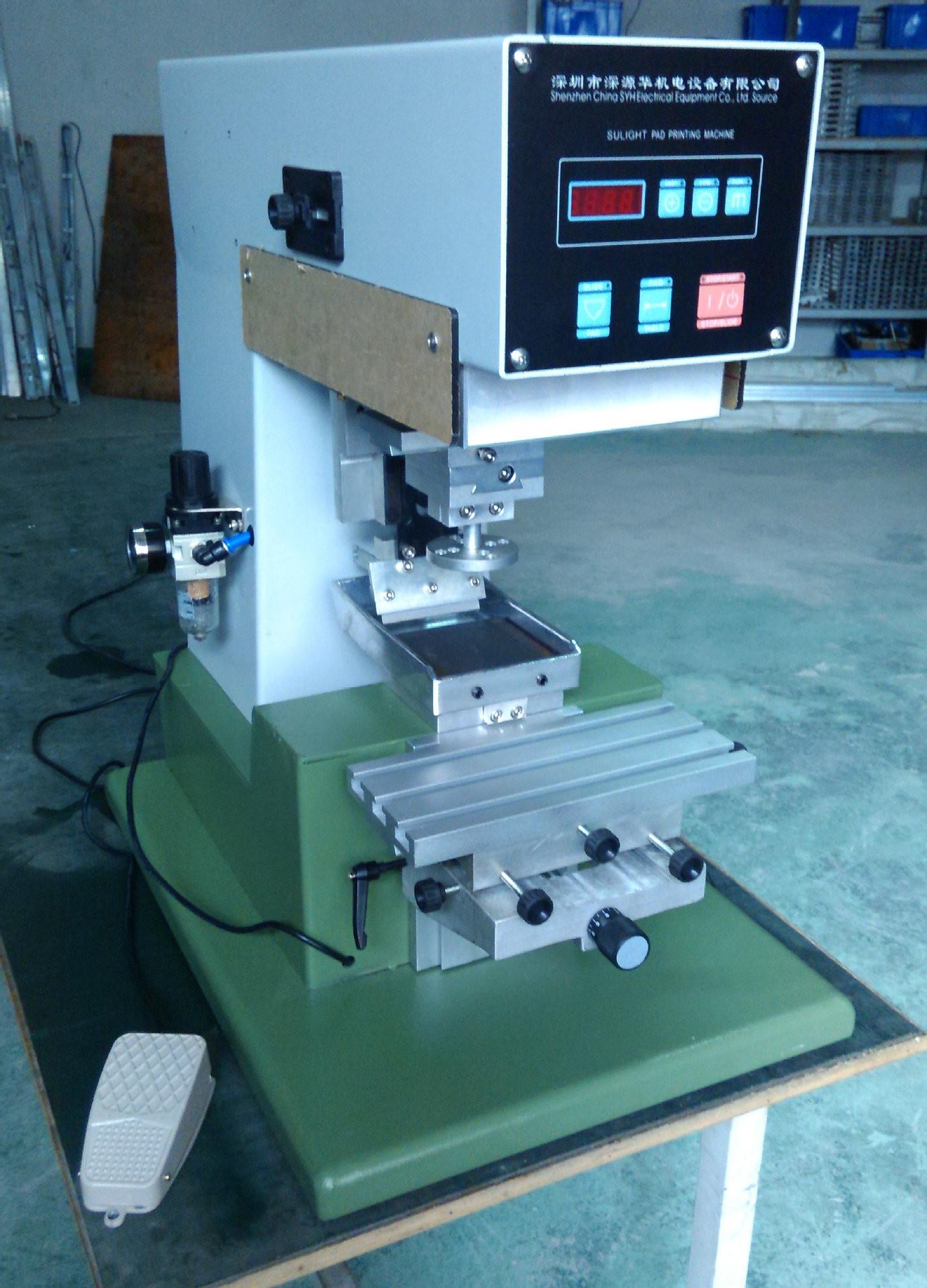 迷你型台式移印机 油墨移印机 任何材质 SMD