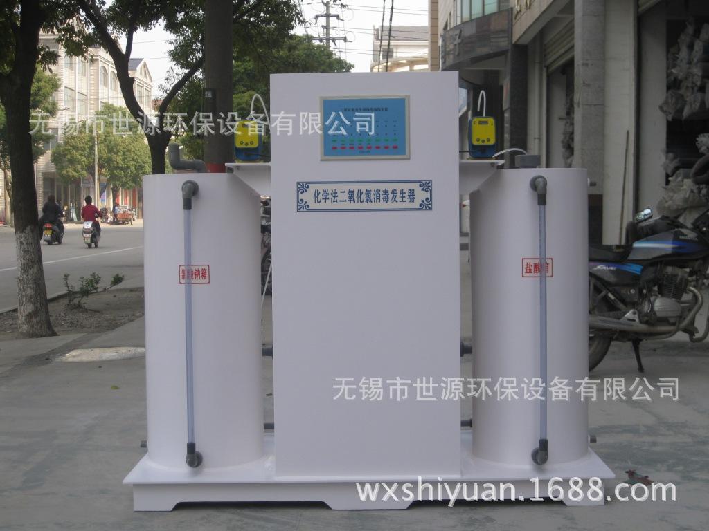 低价二氧化氯发生器