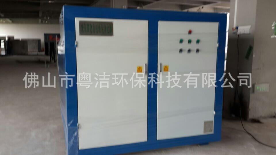 光解有机废气除臭设备 有机废气处理成套设备