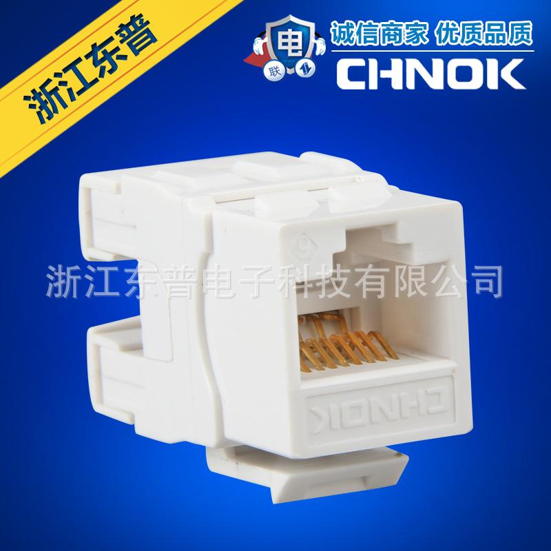 配线架配件TM-8025 CHNOK ABS/PC 网络综合布线