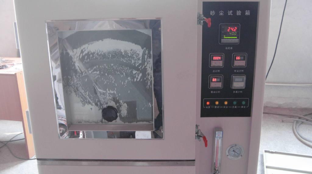 供应IPX6防水等级淋雨试验装置 灯具防护测试