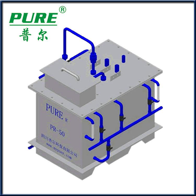 PR-50二氧化氯发生器 二氧化氯发生器