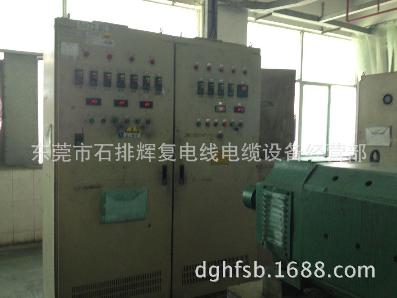 供应二手南京橡塑双螺杆子母造粒机 螺杆造粒机