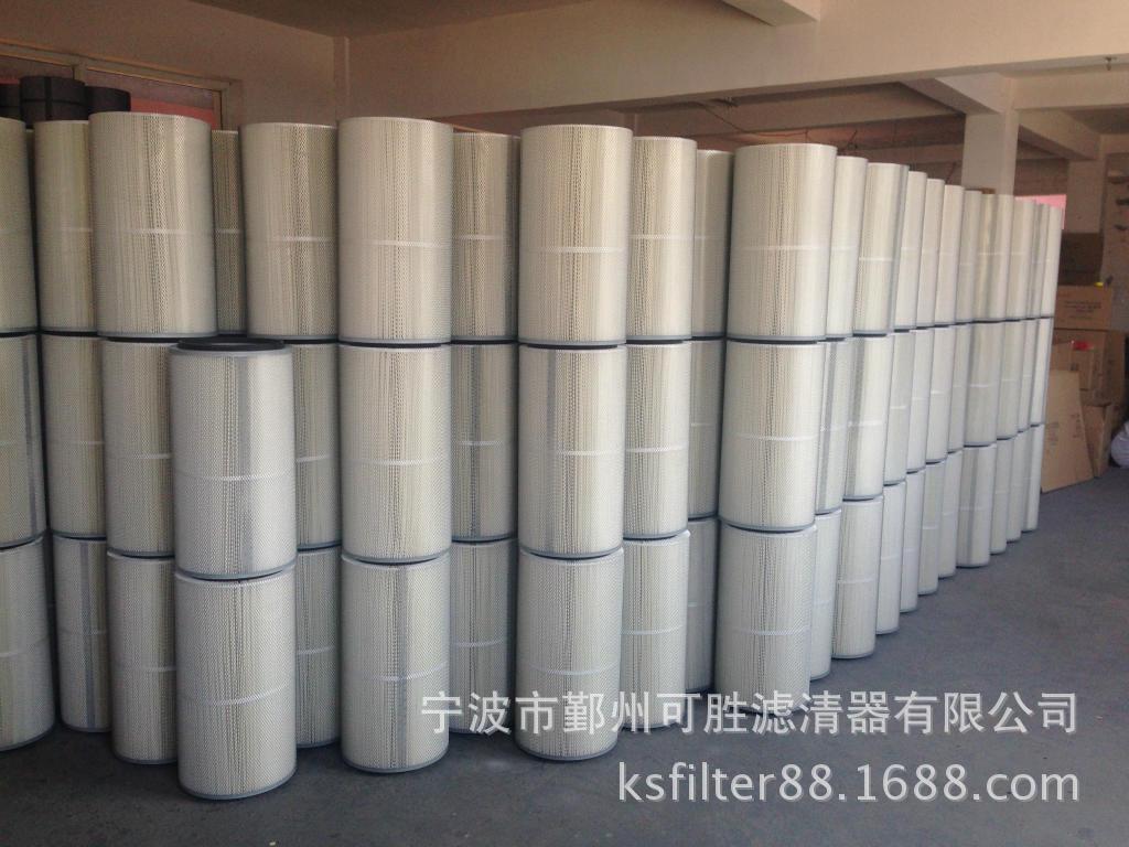 工业除尘滤芯3266 PET 折叠滤芯 空气过滤