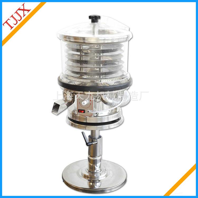 SZ300筛粉机/高效筛粉机/除粉机 干燥过滤 精密过滤