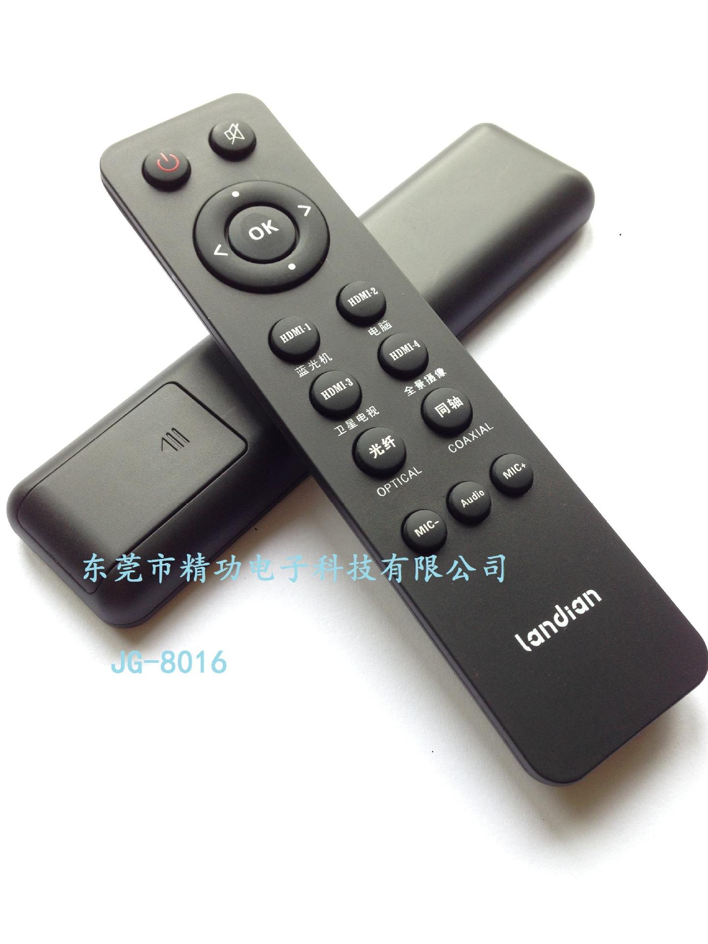 供给高端遥控器 遥控器 车载DVD/功放/小家电