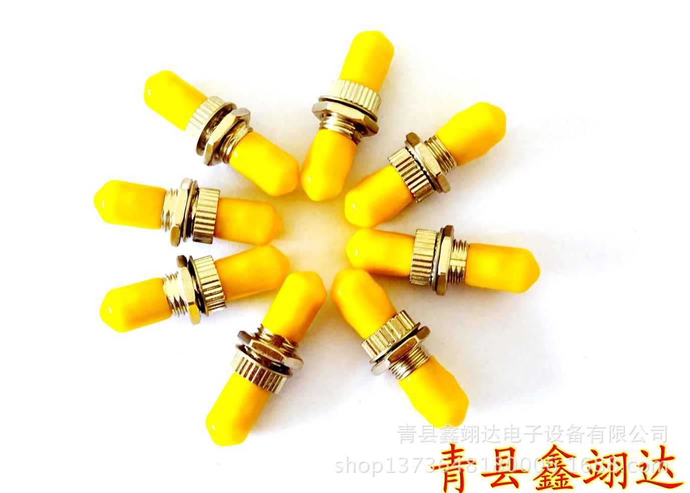 厂家销售ST光纤耦合器连接器光纤适配器