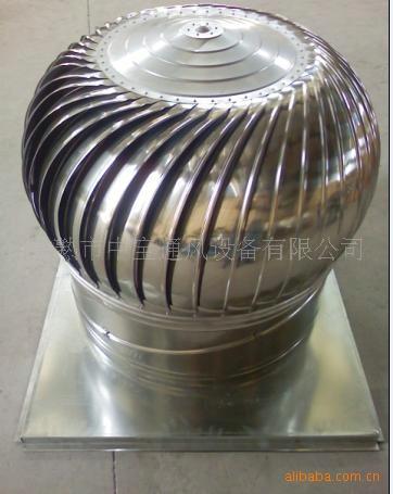 供应20年品质涡轮通风器 离心式 不锈钢 低压风机 抽风机
