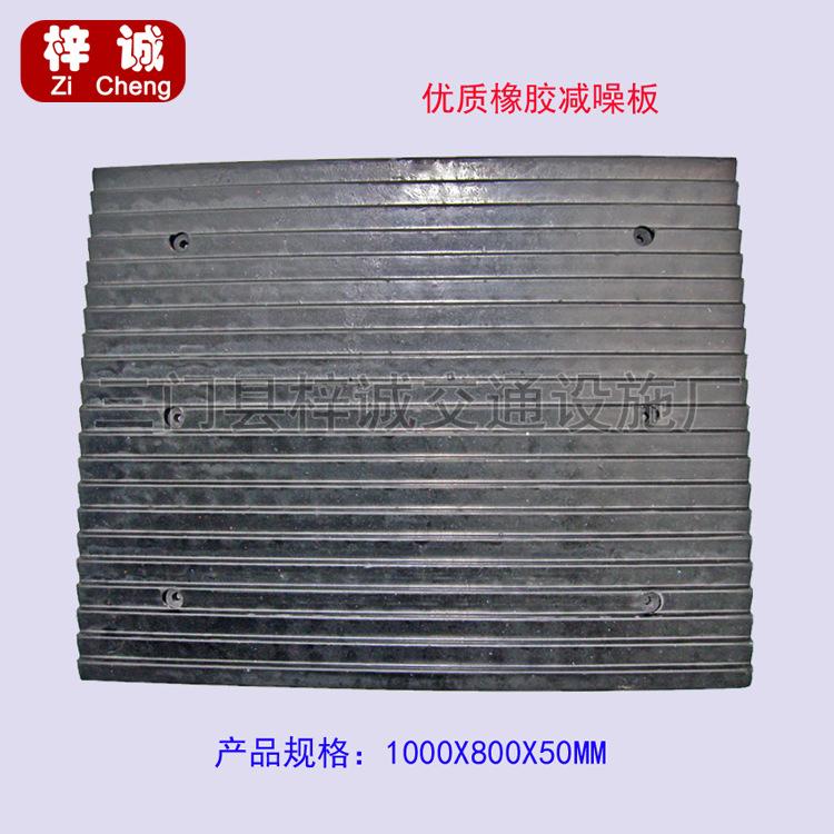 橡胶坡道减噪板 优质一级橡胶 减速板