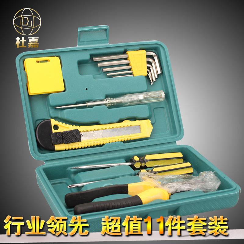 汽车应急工具箱组合套装汽车用品备用工具 工具包 亚力宝 如图所示