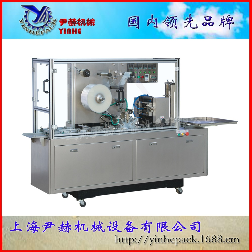 厂家小型裹包机械 三维包装机 产品外膜包装 整机一年保修