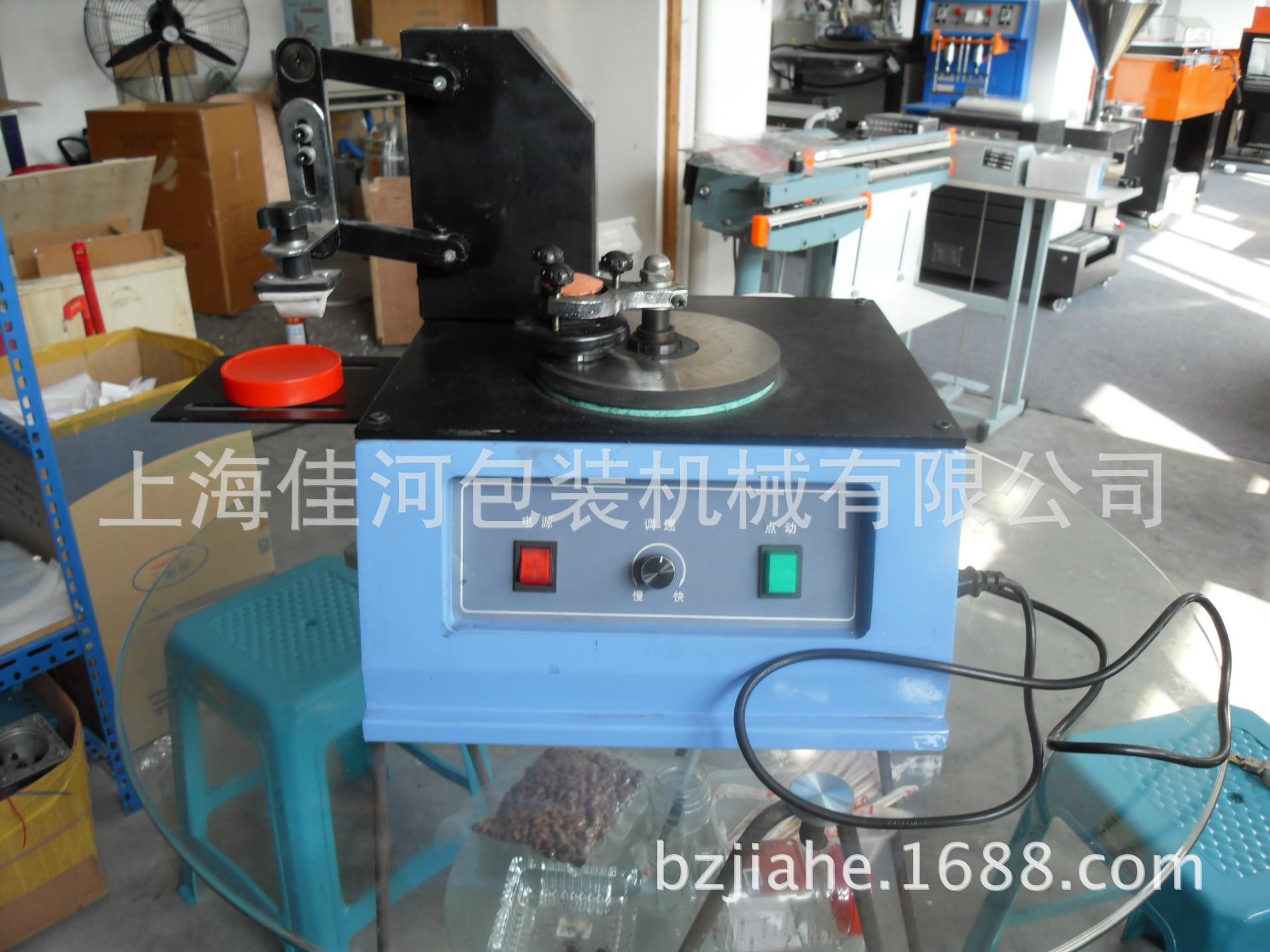 电动油墨移印机 佳河牌 墨轮打码机 双向打印 全自动