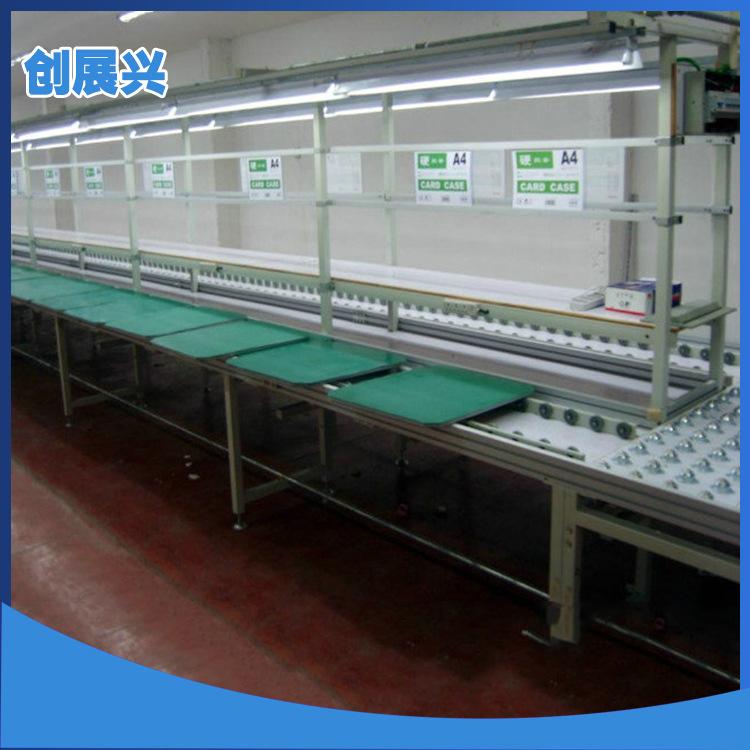 精致工业净化流水线 创展兴 电子电器生产作业