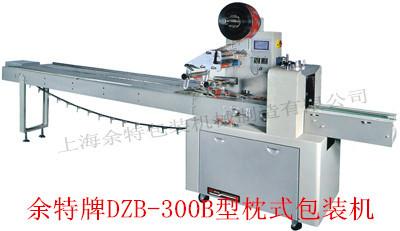 东莞枕式包装机厂家直销月饼包装机 全自动 固体产品