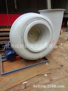 厂家直销轴流风机 玻璃钢 中压风机 引风机 防腐风机 管道风机