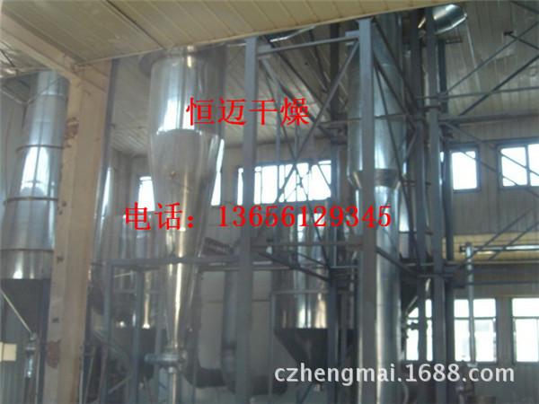 粉体物料快速烘干机 气流干燥设备