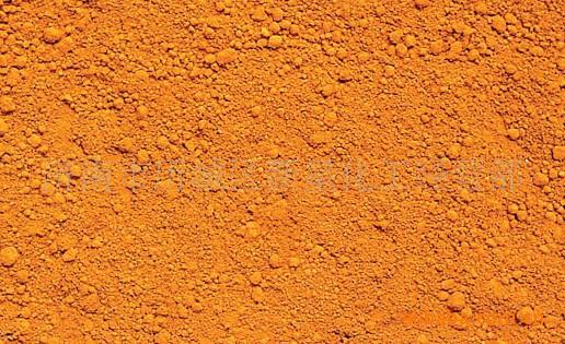 颜料黄65号 红光黄 单偶氮颜料 普通颜料 涂料行业