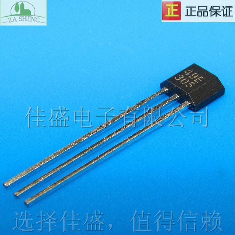 传感器S49E 数字型