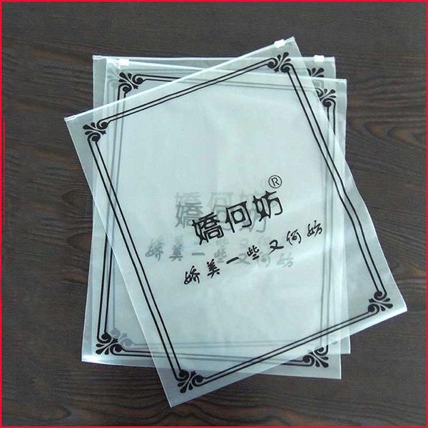 服装电子婴童产品包装塑料袋 可定制 LDPE,lldpe,PE 凹印,热切