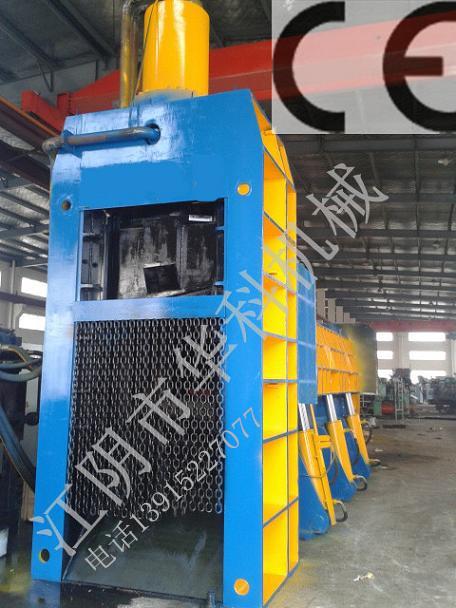 大型废钢金属打包剪切机 容积式压缩机
