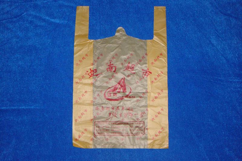 厂家业余消费大量PE可定制按需要渣滓袋po运输包装LDPE背心袋马甲