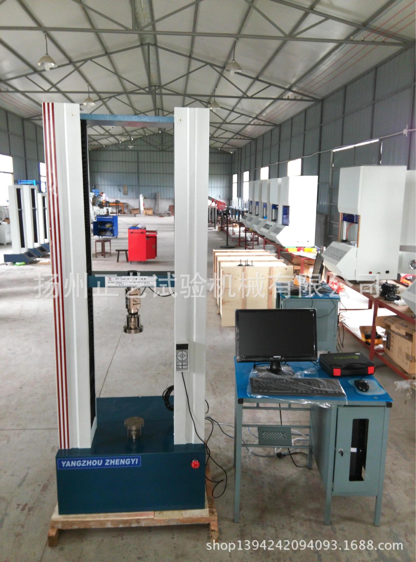 供应优质金属拉力机 ZY系列 万能拉力试验机
