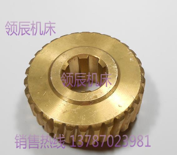 铜蜗轮61100 铜合金