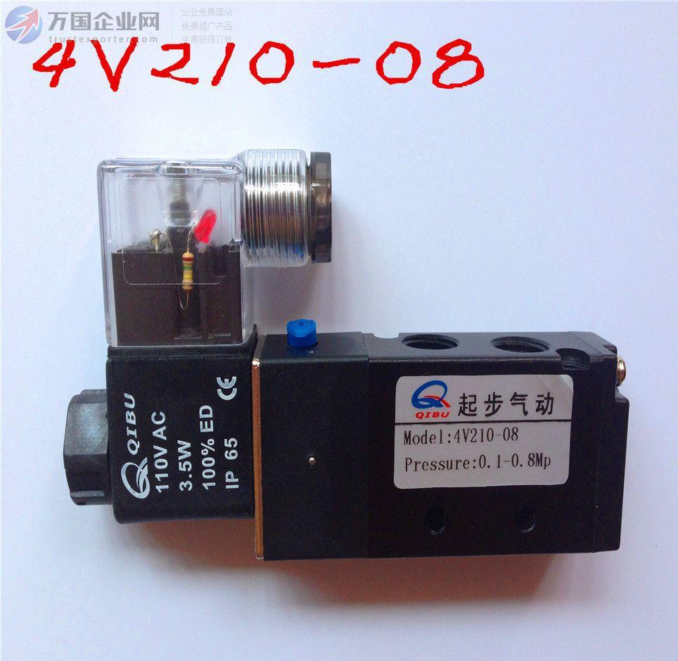4V210-08 铝合金 隔膜式 先导式 电磁,电子