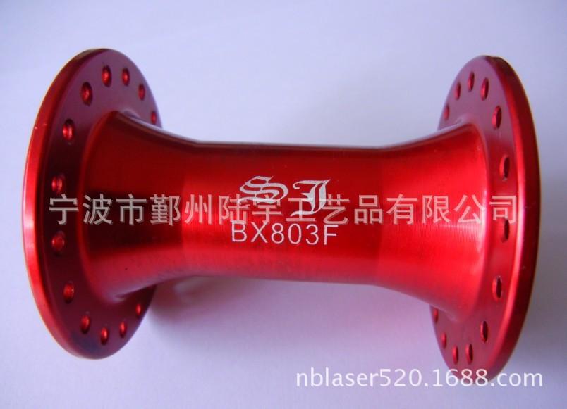 氧化产品宁波激光打标加工(图) 五金配件制品 公司LOGO