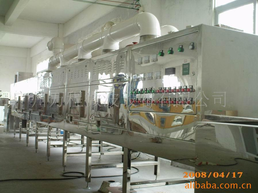 供应专业定制的各种微波干燥机,微波烘干设备,微波干燥设备