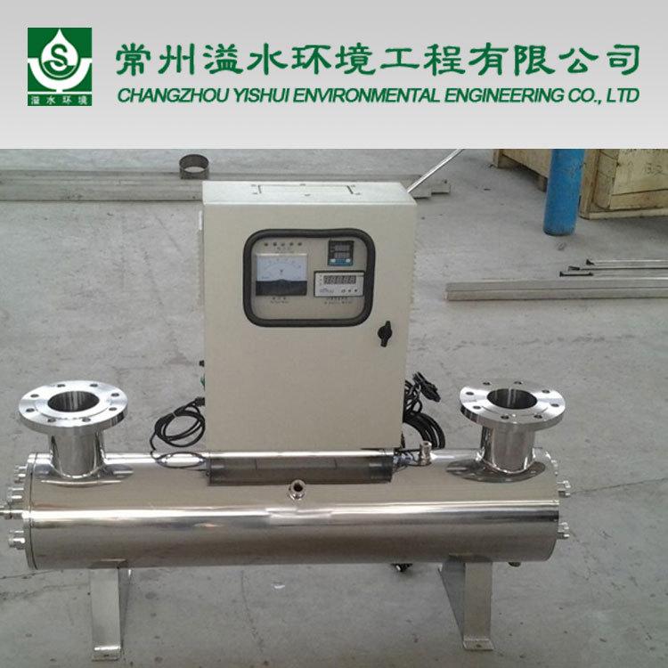 水杀菌消毒设施在线规范型紫外杀菌器 在线标准型