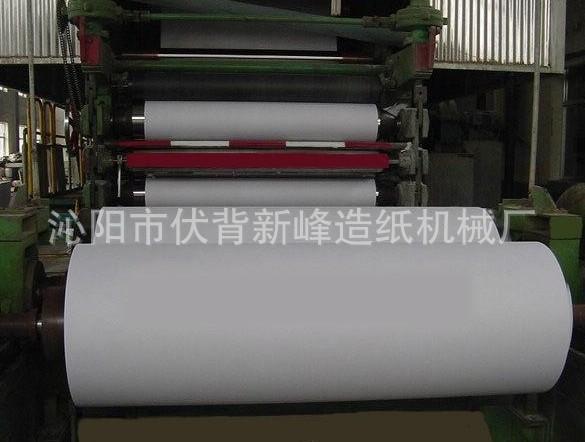 造纸设备二手造纸机造纸设备造纸机械 成型设备 二手烘缸网笼托辊伏辊
