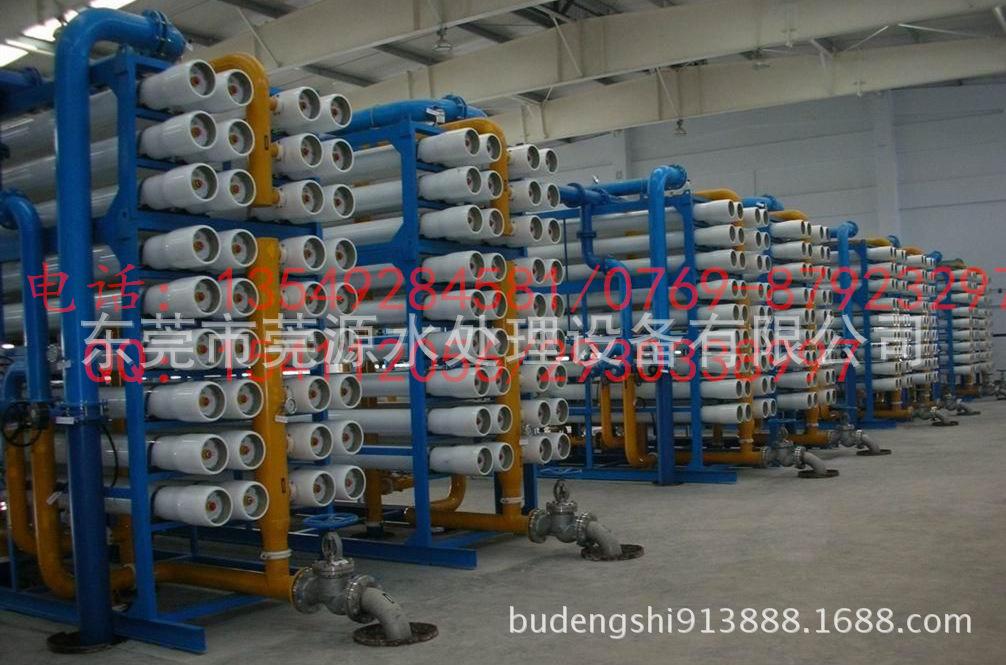 供给海水淡化反浸透水解决设施 GY-HAI