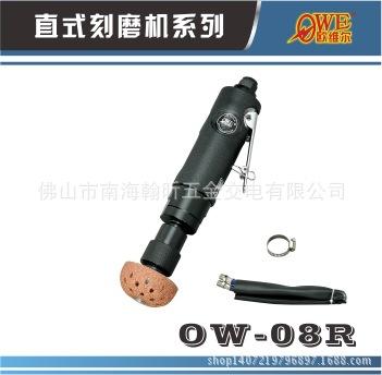 台湾欧维尔OW-08R气动低速轮胎补胎磨 轮胎打磨机带消音管