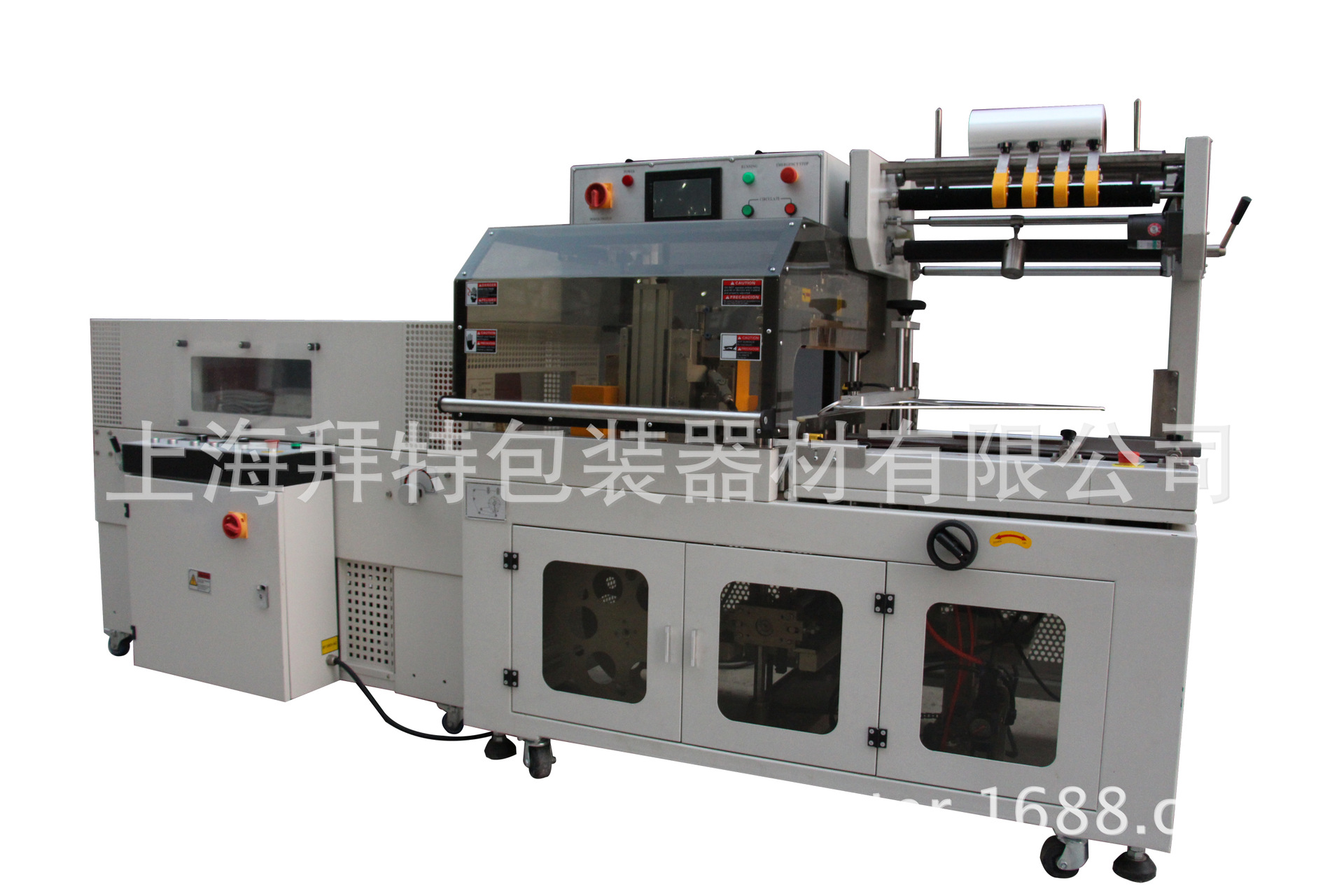 厂价特价供给上海全主动滚边/边封型热膨胀包装机 集装机