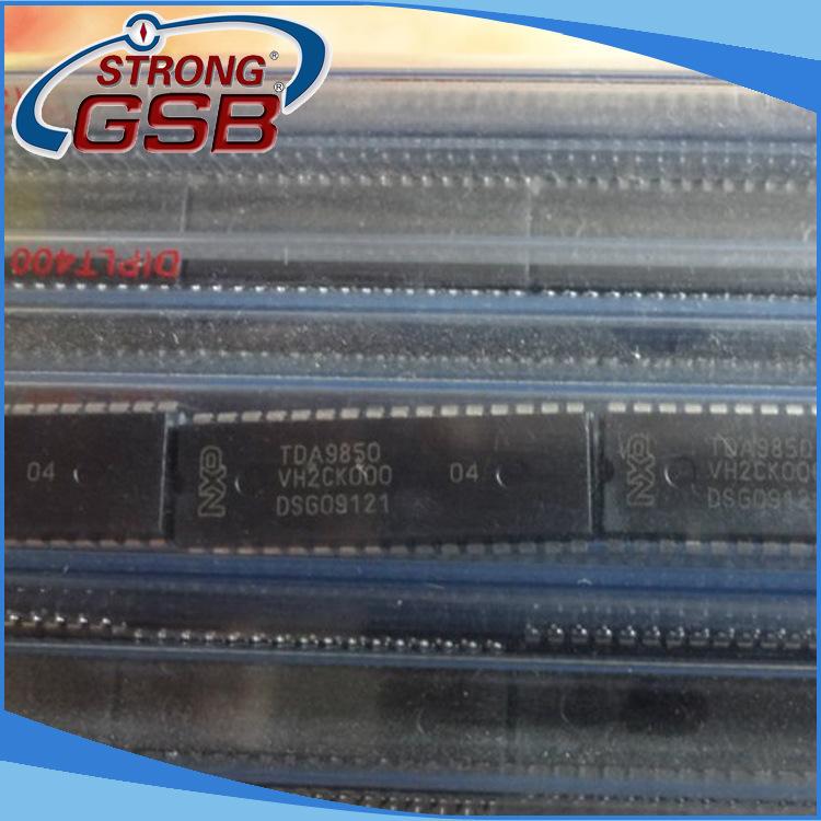 新款LM358高频防盗集成电路 稳压IC TINXP