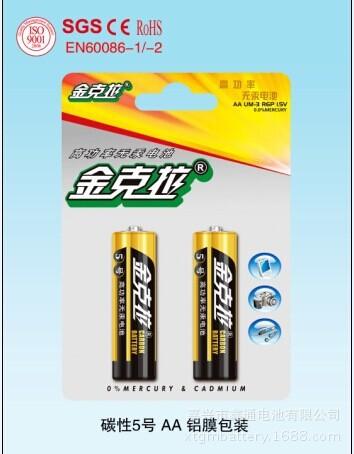 环保五号干电池 干电池 金克拉 锌-锰干电池