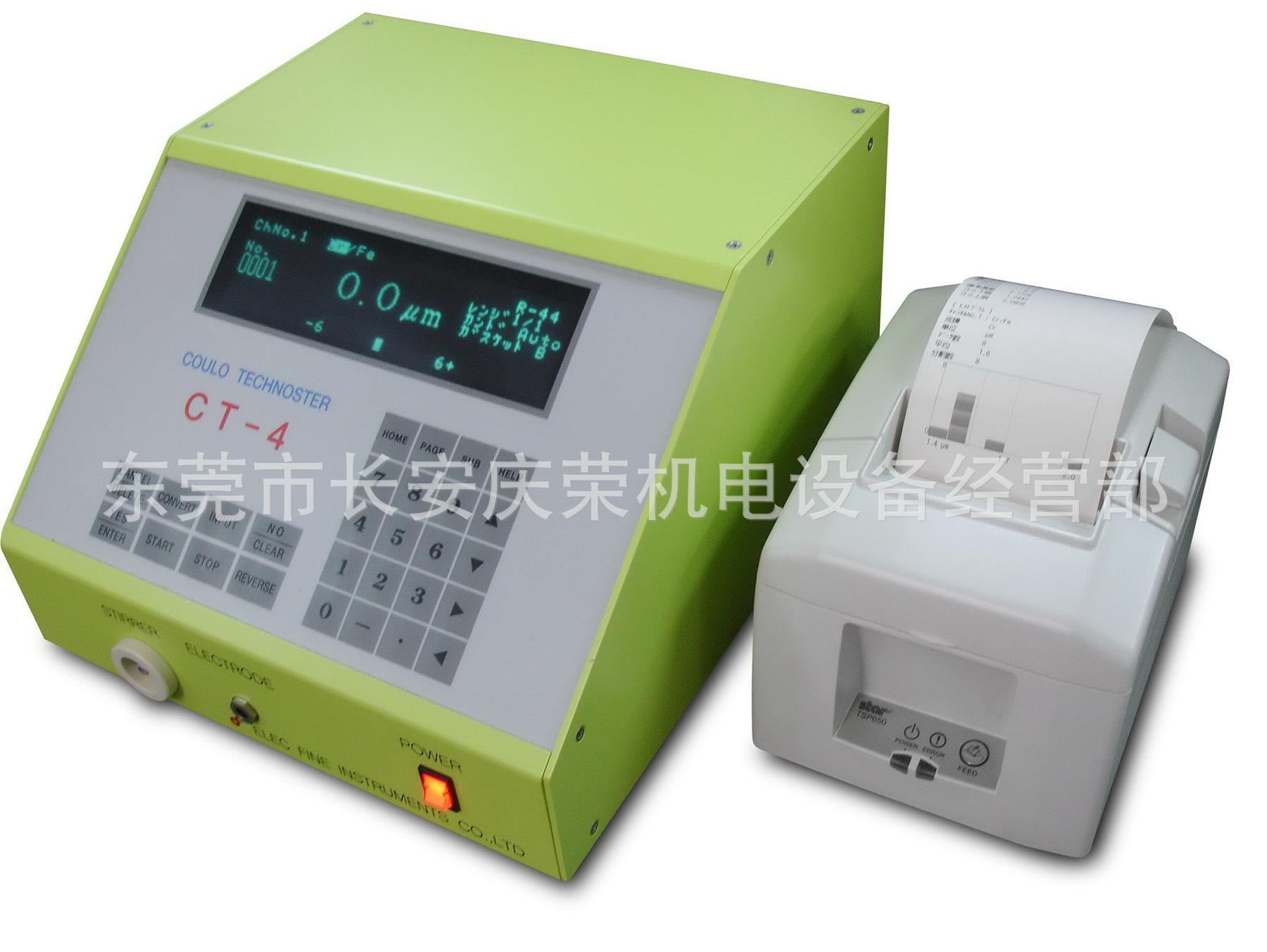 二手电解式膜厚仪日本电测总代理设备回收