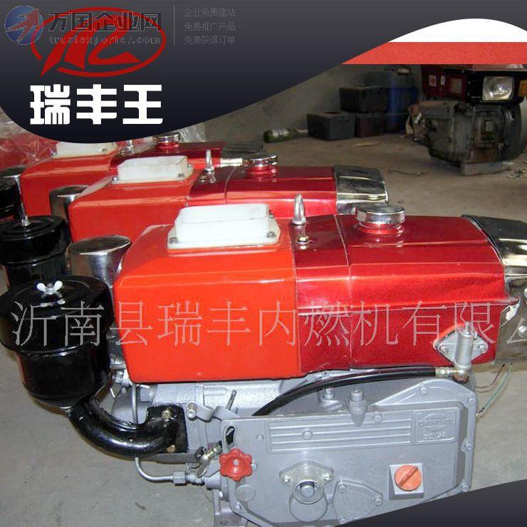 专业生产设计风冷单缸柴油机 瑞丰王 逆时针 四冲程
