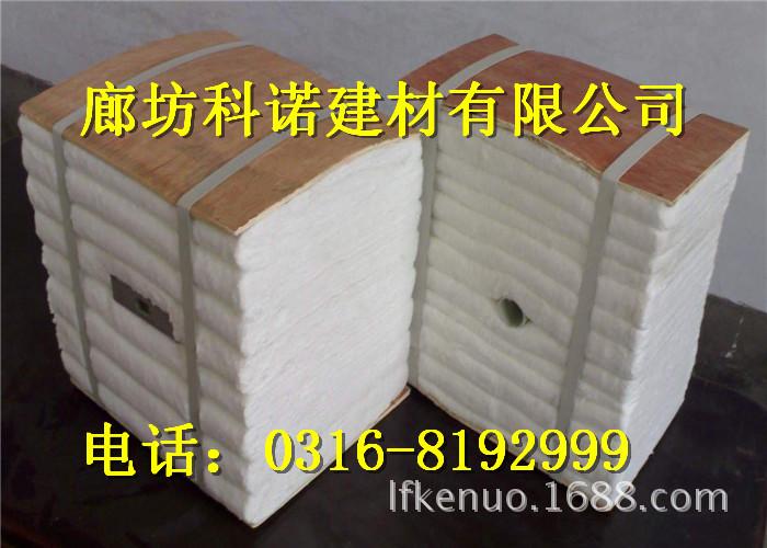 耐火纤维硅酸铝板 大城县权村镇工业开发区 防火板 保温板