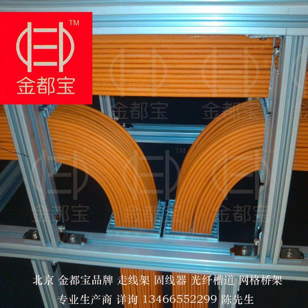 300宽4C铝合金走线架 优质碳钢镀铬表面 优质铝合金凹型材