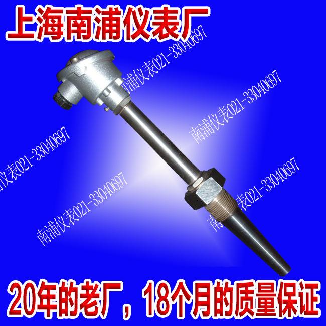 镍铬-镍硅WRN-630 固定螺纹