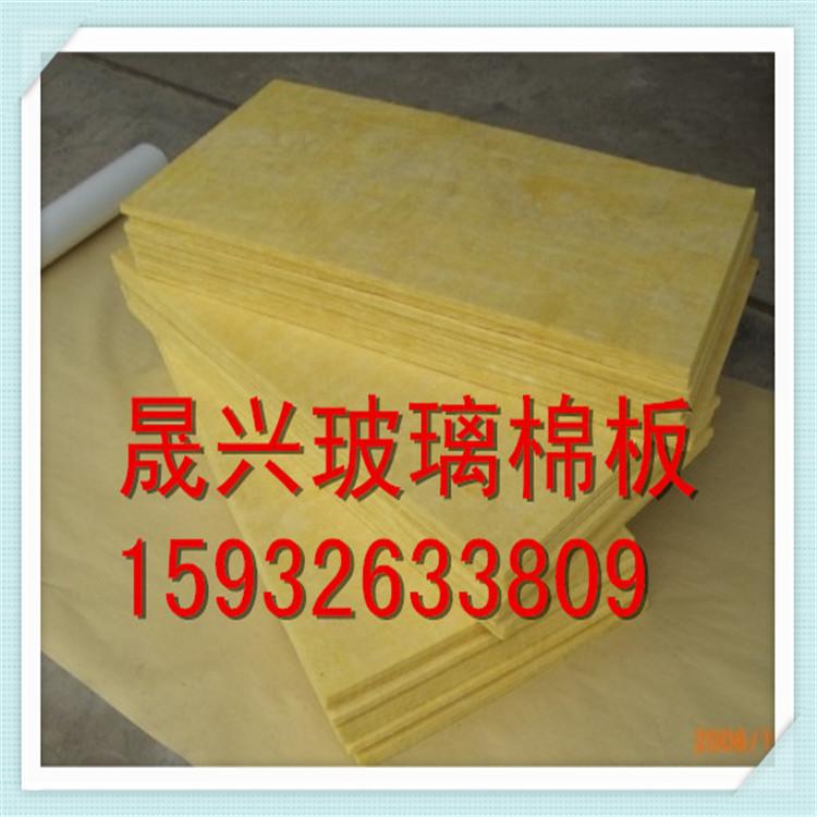 玻璃棉保温板 保温棉 玻璃棉 EPS外墙保温系统