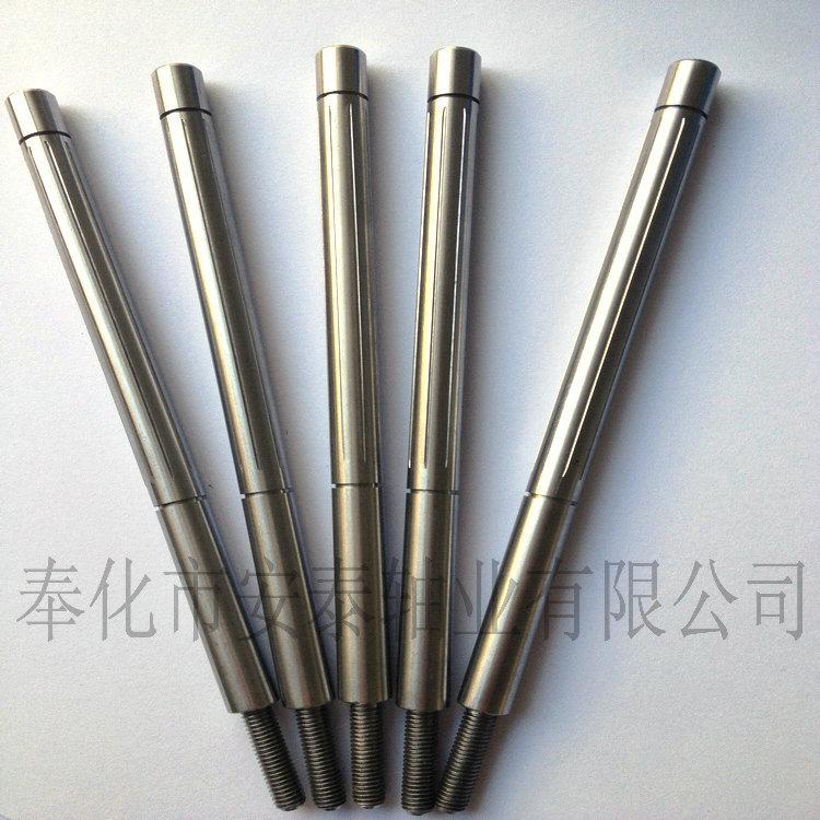 高质量高规格电机轴 多种型号 非标准件 不锈钢