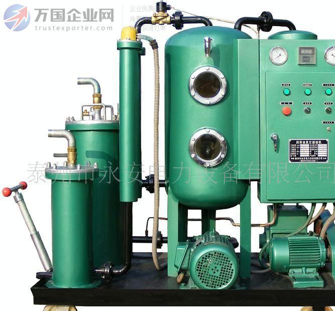 供应废油再生滤油机 吸附法 透平油、润滑油、机械油