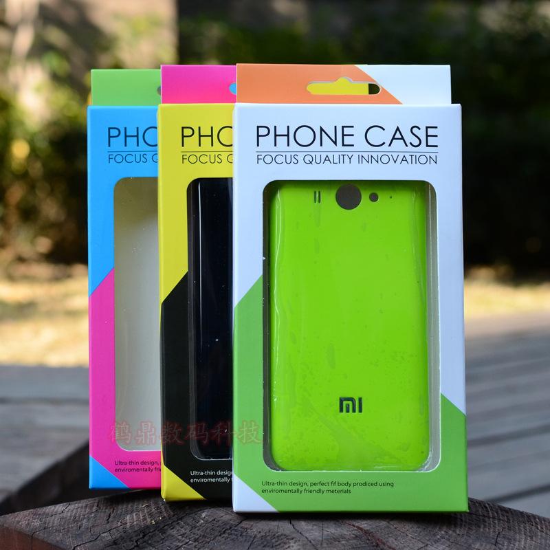 小米三星手机壳包装盒 可定制 折叠纸盒 胶印,覆哑膜