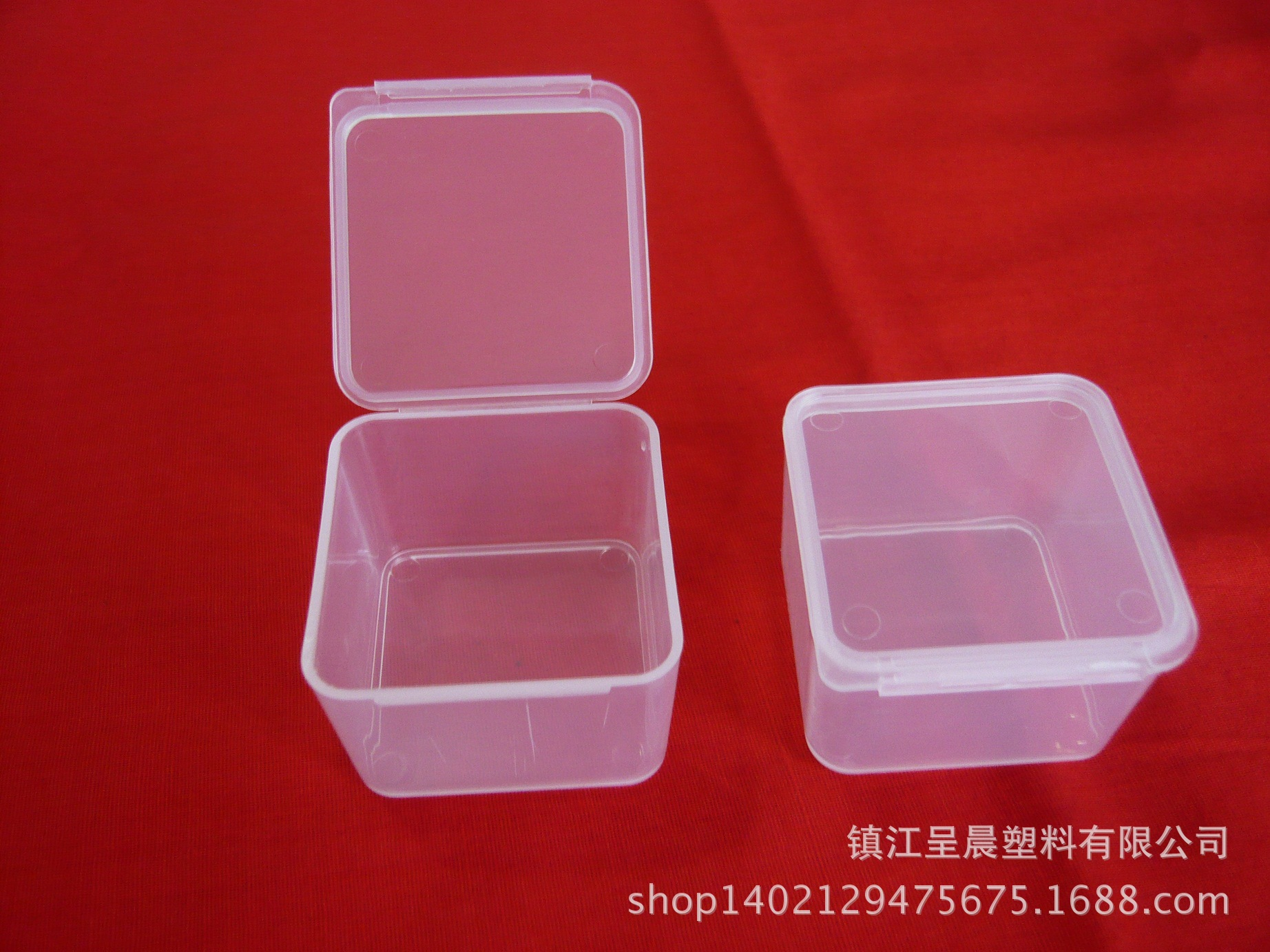 五金工具塑料盒小方盒通明包装 可定制 塑料盒 可订做